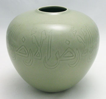 Arabic 'Peace' Pot